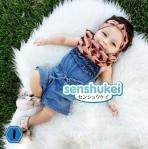 SENSHUKEI I OVERALL 3IN1 HB SCARF SZ 6-24M 6PCS = 540RB